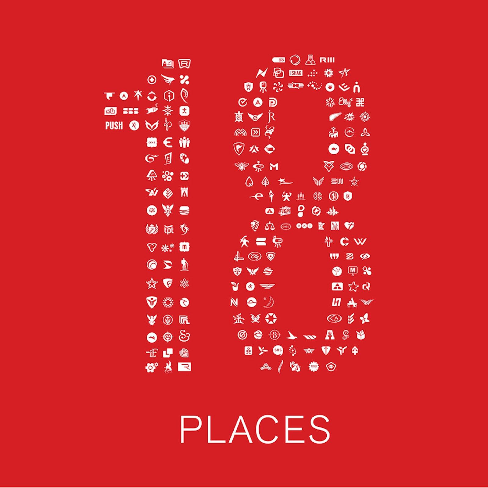Capsule18 Places2
